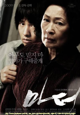 Mother (2009) 720p