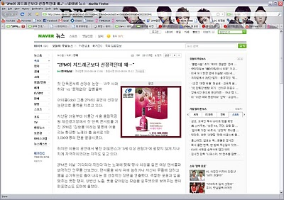 http://1.bp.blogspot.com/_-x7gqq9QJuA/TFotRO3MoQI/AAAAAAAAN_U/cqyIM3wQSAU/s1600/1+koreabanget.jpg
