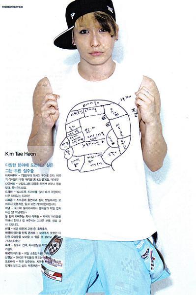 http://1.bp.blogspot.com/_-x7gqq9QJuA/TGHkwN8xMEI/AAAAAAAAOlM/agovgqJ1B0o/s1600/INKI-MAG.-Kim-TaeHeon.jpg