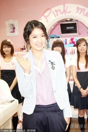 http://1.bp.blogspot.com/_-x7gqq9QJuA/TGJG-h8i9TI/AAAAAAAAOq8/kDZCYfG8iD8/s1600/1+koreabanget.jpg