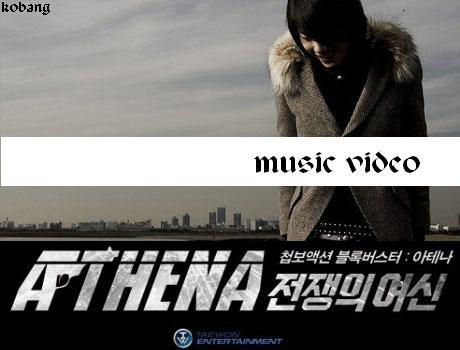 http://1.bp.blogspot.com/_-x7gqq9QJuA/THL9lmU28TI/AAAAAAAAP50/JGoLjzFHFbY/s1600/Park-Hyo-Sin_Athena.jpg