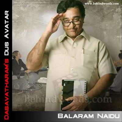 Kamal Haasan in Dasavatharam as Balaram Naidu