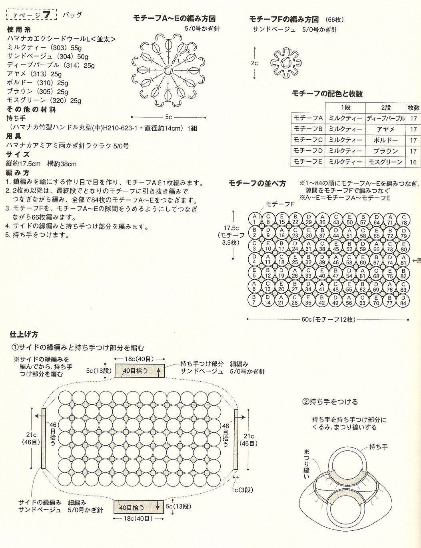 [BOLSA+(2).jpg]