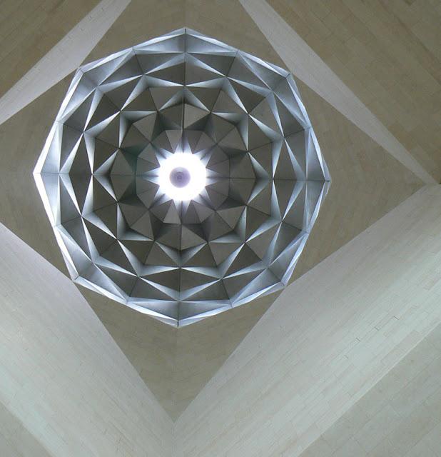 Islamic Art Museum 7