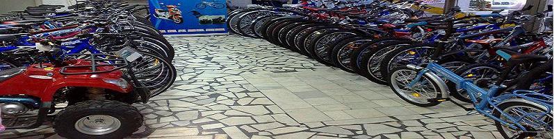 Biciclete  Pliabile, biciclete de oras, bicilete pentru  copii, cursiere, bmx, biciclete de dama
