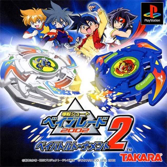 beyblade games list