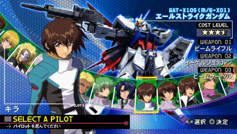 Gundam Seed : OMNI VS ZAFT Portable Gundam+SEED2