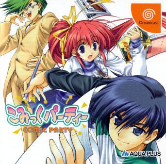 2002 - Comic Party (Sega Dreamcast)