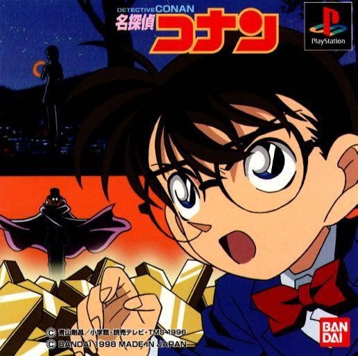 Chokocat's Anime Video Games: 2037