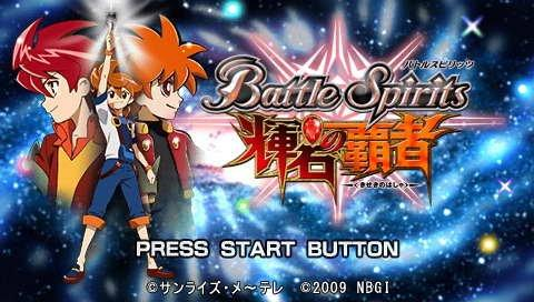 2103 Battle Spirits Sony