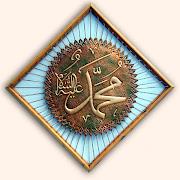 Biografía del Profeta Muhámmad. Biografía del Profeta Muhámmad