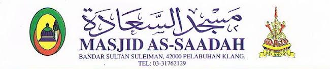 SUSAH SUSAH DAHULU SENANG AKHIRAT