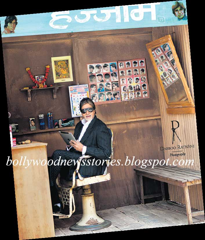 Amitabh Bachchan on Dabboo Ratnani 2011 Calendar - The snapshot is all about