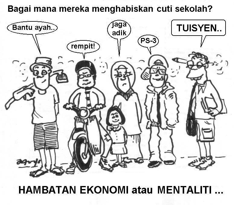 sukan sekolah sekolah all sarawak sekolah web sekolah malaysiamalaysia