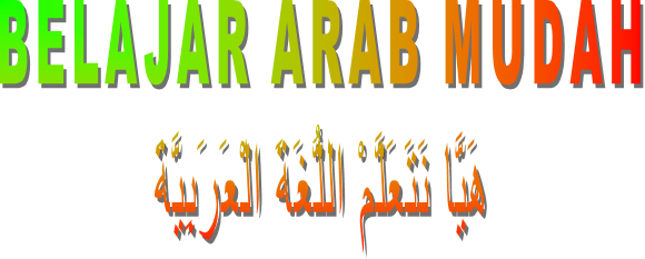 BELAJAR ARAB MUDAH