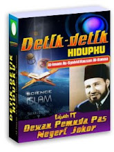 EBOOK DETIK-DETIK HIDUPKU-IMAM HASSAN AL-BANNA
