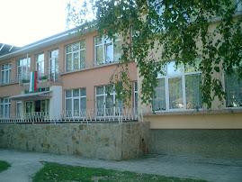 "Kindergarten ""Sinchec"", Troyan, Bulgaria"