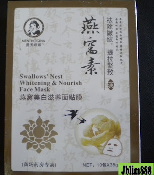 燕窝美白滋养面贴膜 Swallow's Nest Whitening & Nourish Face Mask