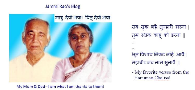Jammi Rao's Blog