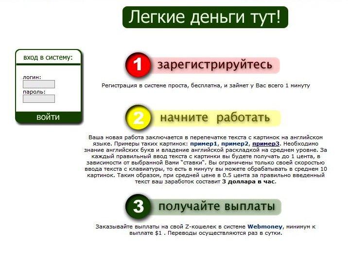 how to create webmoney z-purse