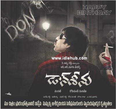 good funny movies. Telugu ringtones: Good funny