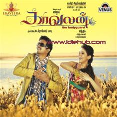 Kaavalan (2010) Tamil Movie Mp3 Songs Download stills photos cd covers posters wallpapers Vijay, Asin Thottumkal