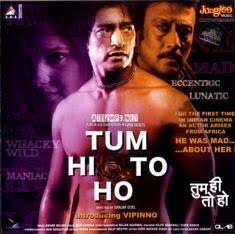 Tum Hi To Ho (2011) Hindi Movie Mp3 Songs Download stills photos cd covers posters wallpapers Jackie Shroff, Vipinno