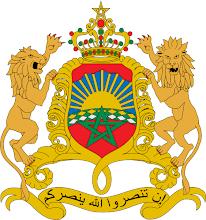 Escudo Marruecos