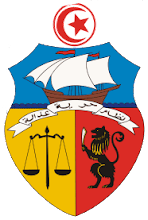 Escudo Túnez