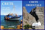 mini guides sur la Crète