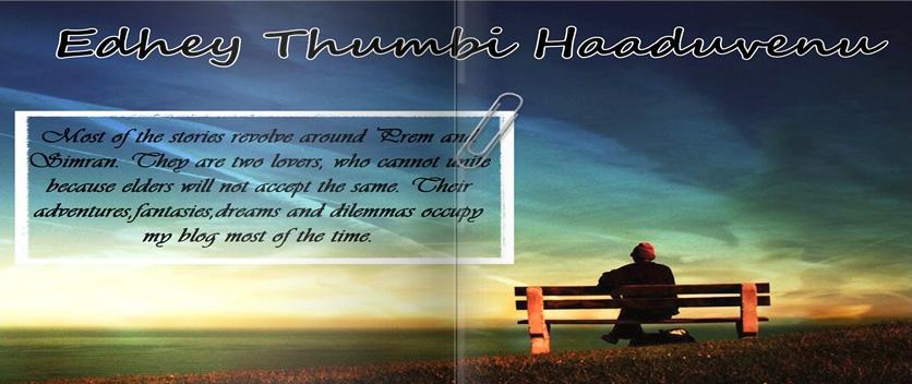 Edhey Thumbi Haaduvenu
