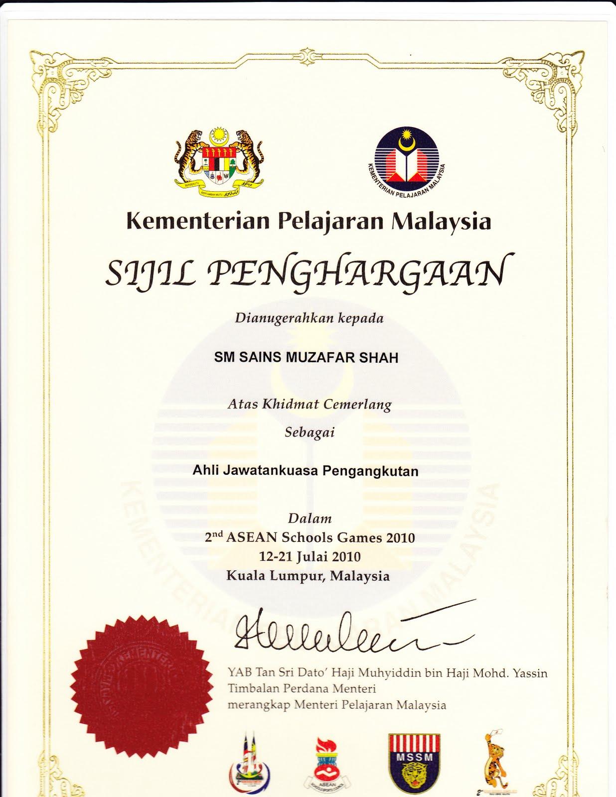 Mozac Sijil Penghargaan Daripada Kementerian Pelajaran