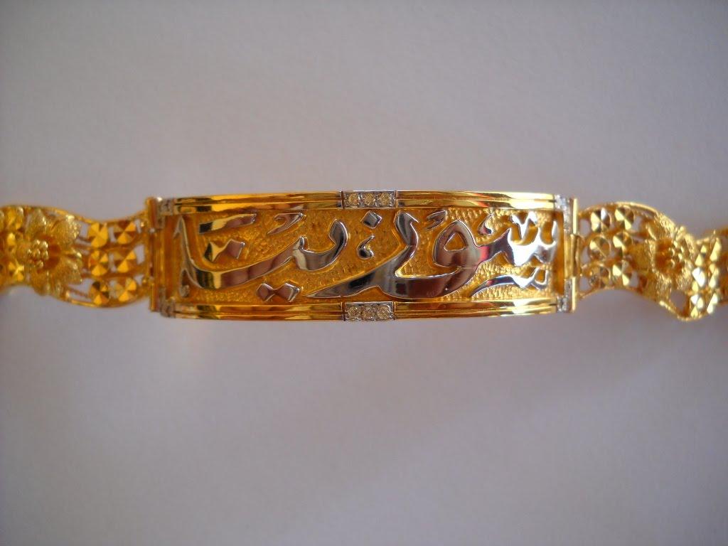 Khat yang kemas dan disadur tulisannya dengan emas putih