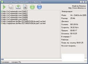 Usdownloader 1.3.4.8, Gerenciador para Rapidshare