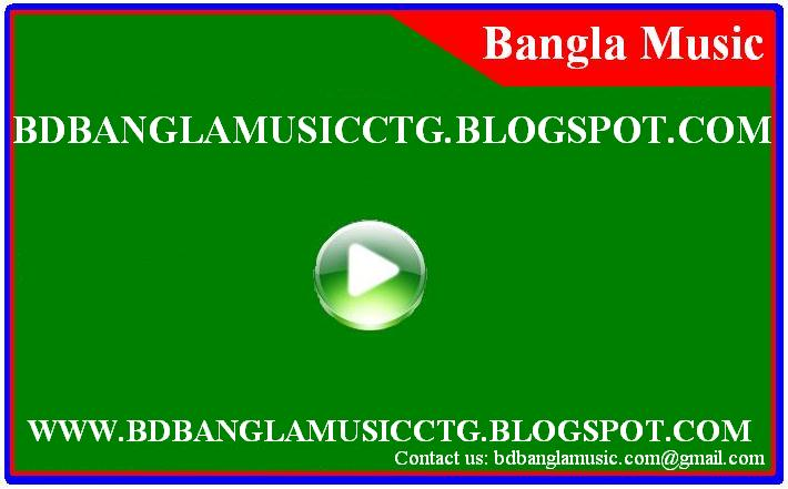 Bangla Music Free Download