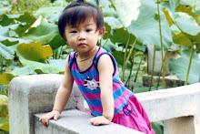 Xia Ben Pei ~ Peyton Lily Ben Pei