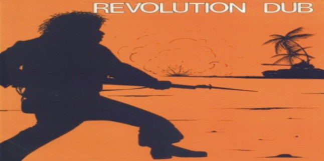 revolutiondub