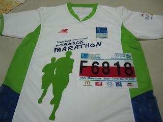 เสื้อวิ่ง, กรุงเทพมาราธอน 2010, กรุงเทพมาราธอน 2553