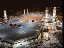 اللهم ارزقنا زيارة المسجد الحرام