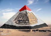 مصر بلدنا بنحبها