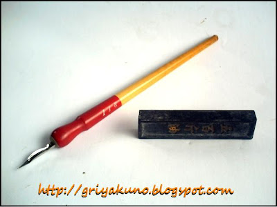 http://1.bp.blogspot.com/_0NgCPXP_r2k/S0_MVRymheI/AAAAAAAACzM/sHd8l_Indmo/s400/gk+121+a.JPG