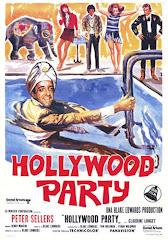 The Party (Το Πάρτυ)