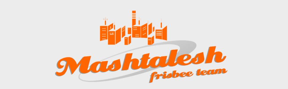Mashtalesh Frisbee Team