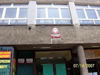 בניין בית ספר תחכמוני היום