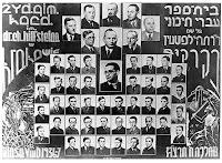 תמונת מחזור בוגרי הגימנסיה 1936