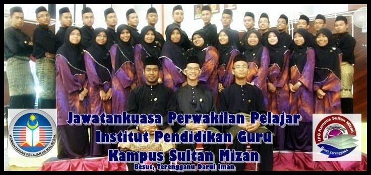 Jawatankuasa Perwakilan Pelajar Institut Pendidikan Guru Kampus Sultan Mizan.. 2010/2011