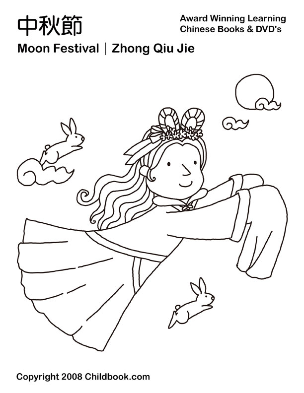 Chinese New Year Coloring Pages Moon Festival Coloring Pages
