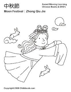Moon Festival Printables
