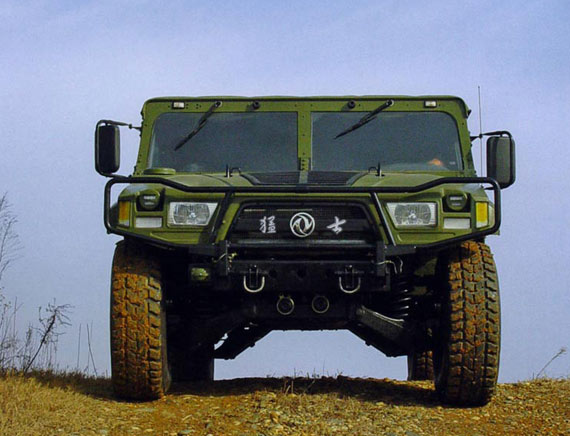 Technically Jurisprudence The Chinese Hummer Dongfeng