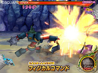 Dragon Quest Monsters, Battle Road Victory, game, screen, image